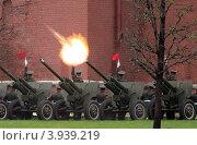 Артиллерийская батарея у Кремлёвской стены, салют. Стоковое фото, фотограф Борис Ветшев / Фотобанк Лори