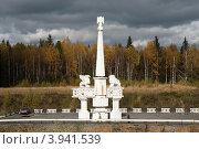 Купить «Граница Европа Азия», фото № 3941539, снято 18 сентября 2012 г. (c) Александр Овчинников / Фотобанк Лори