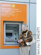 Купить «Пожилая женщина возле банкомата», фото № 3943671, снято 6 октября 2012 г. (c) Галина Щеглова / Фотобанк Лори