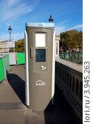 Купить «Зарядное устройство для электромобилей. Париж, Франция», фото № 3945263, снято 7 октября 2012 г. (c) Светлана Колобова / Фотобанк Лори
