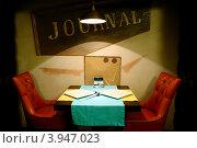 Купить «Интерьер кафе», фото № 3947023, снято 16 мая 2018 г. (c) Валерий Шилов / Фотобанк Лори