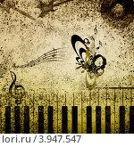 Купить «Музыкальный фон с нотами, клавишами и скрипичным ключом», иллюстрация № 3947547 (c) Sergey Nivens / Фотобанк Лори