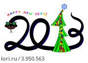 Купить «Змея в форме числа 2013. С Новым Годом!», иллюстрация № 3950563 (c) Елена Шаповалова / Фотобанк Лори