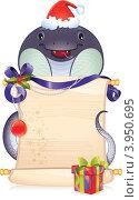 Купить «Символ Китайского календаря для 2013 года - Змея», иллюстрация № 3950695 (c) Савицкая Татьяна / Фотобанк Лори