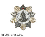 Орден Михаила Кутузова второй степени. Стоковое фото, фотограф Nikolay Sukhorukov / Фотобанк Лори