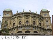 Парламент (2011 год). Стоковое фото, фотограф Сергей Рыбаков / Фотобанк Лори