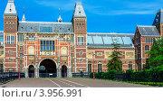 Купить «Государственный музей, Рейксмюзеум, Амстердам», фото № 3956991, снято 3 апреля 2008 г. (c) Ростислав Агеев / Фотобанк Лори