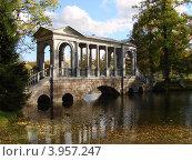 Купить «Мраморный мост (Екатерининский парк)», фото № 3957247, снято 7 октября 2012 г. (c) Гнездилова Кристина / Фотобанк Лори