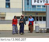 Купить «Цыганки-попрошайки на станции Реутово, Московская область», эксклюзивное фото № 3960207, снято 1 июля 2012 г. (c) lana1501 / Фотобанк Лори