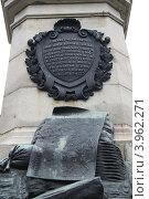 Купить «Памятник в Севастополе, генерал адъютанту», фото № 3962271, снято 19 октября 2012 г. (c) Робул Дмитрий / Фотобанк Лори