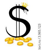 Купить «Знак доллара в виде змеи», иллюстрация № 3965123 (c) Стефания Домогацкая / Фотобанк Лори
