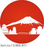 Купить «Японский пейзаж. Японская архитектура и гора Фудзияма на фоне Солнца», иллюстрация № 3965411 (c) Сергей Скрыль / Фотобанк Лори