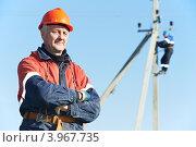 Купить «Портрет электрика», фото № 3967735, снято 19 октября 2012 г. (c) Дмитрий Калиновский / Фотобанк Лори
