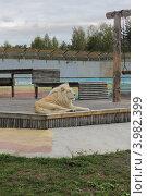 Белый лев. Стоковое фото, фотограф Фатима Арсамакова / Фотобанк Лори