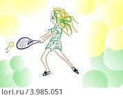 Занятие по теннису. Девушка с ракеткой. Стоковая иллюстрация, иллюстратор Ольга Рыбкина / Фотобанк Лори
