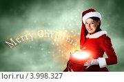 Купить «Красивая девушка в новогоднем костюме с волшебным мешком подарков», фото № 3998327, снято 26 сентября 2012 г. (c) Sergey Nivens / Фотобанк Лори