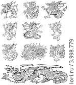 Купить «Геральдические монстры, черно-белая иллюстрация», иллюстрация № 3998779 (c) Геннадий Поддубный / Фотобанк Лори