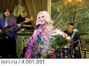 Купить «Таисия Повалий», эксклюзивное фото № 4001891, снято 3 ноября 2012 г. (c) Михаил Ворожцов / Фотобанк Лори