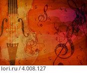 Купить «Музыкальный фон со скрипкой, нотами и скрипичными ключами», иллюстрация № 4008127 (c) Анна Павлова / Фотобанк Лори