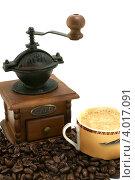 Старая кофемолка с чашкой кофе и кофейными зернами. Стоковое фото, фотограф Наталья Райхель / Фотобанк Лори