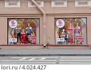 Купить «Магазин спортивной одежды на Большом проспекте ПС, Санкт-Петербург», эксклюзивное фото № 4024427, снято 11 августа 2012 г. (c) Илюхина Наталья / Фотобанк Лори