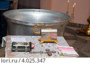 Чан для крещения. Стоковое фото, фотограф Вера Вершинина / Фотобанк Лори
