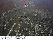 Открытие парашюта (2010 год). Редакционное фото, фотограф Sergey  Kalabin / Фотобанк Лори