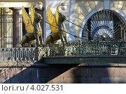 Купить «Банковский мост через канал. Санкт-Петербург», эксклюзивное фото № 4027531, снято 13 мая 2012 г. (c) Александр Алексеев / Фотобанк Лори