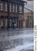 Купить «Проливной дождь», фото № 4028095, снято 10 августа 2008 г. (c) Victor Spacewalker / Фотобанк Лори