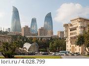 Купить «Баку, вид на башни Flame Towers и станцию фуникулера», фото № 4028799, снято 24 января 2009 г. (c) Татьяна Юни / Фотобанк Лори
