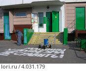 Купить «Ремонтные работы около подъезда жилого дома, район Новокосино, Москва», эксклюзивное фото № 4031179, снято 5 мая 2012 г. (c) lana1501 / Фотобанк Лори