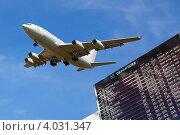 Купить «Пассажирский самолет в небе и табло с информацией о вылетающих рейсах», фото № 4031347, снято 20 ноября 2019 г. (c) Mikhail Starodubov / Фотобанк Лори