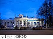 Купить «Театр Юного Зрителя в Перми. Россия», фото № 4039363, снято 18 ноября 2012 г. (c) Андрей Щекалев (AndreyPS) / Фотобанк Лори