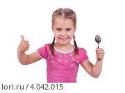 Веселая девочка с ложкой в руке показывает большой палец вверх. Стоковое фото, фотограф Наталья Немчинова / Фотобанк Лори