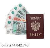 Паспорт гражданина России и деньги. Стоковое фото, фотограф Феликс Кучмакра / Фотобанк Лори