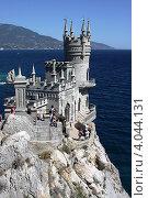 Купить «Крым. Замок Ласточкино гнездо», фото № 4044131, снято 10 сентября 2012 г. (c) Free Wind / Фотобанк Лори