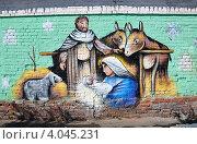 Купить «Граффити на рождественскую тему», фото № 4045231, снято 26 марта 2012 г. (c) Голованов Сергей / Фотобанк Лори
