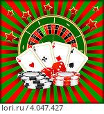 Игральные карты и кости и фишки для покера. Концепция казино. Стоковая иллюстрация, иллюстратор Silanti / Фотобанк Лори