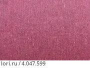 Рельефный плотный картон для обложки книги. Стоковое фото, фотограф Виктор Храмов / Фотобанк Лори