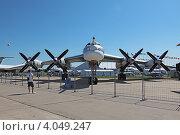 Международный авиационно-космический салон МАКС-2011. Ту-95 «Медведь» - советский турбовинтовой стратегический бомбардировщик-ракетоносец. Редакционное фото, фотограф Игорь Долгов / Фотобанк Лори