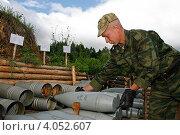 """Купить «Боеприпасы для 122-мм самоходной гаубицы 2С1 """"Гвоздика""""», фото № 4052607, снято 24 июля 2007 г. (c) Matwey / Фотобанк Лори"""