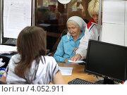 Купить «Пенсионный фонд Российской Федерации, город Балашиха», эксклюзивное фото № 4052911, снято 19 июля 2012 г. (c) Дмитрий Неумоин / Фотобанк Лори