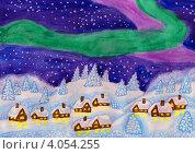 Купить «Северное сияние, рождественская открытка, акварель, гуашь», иллюстрация № 4054255 (c) ИВА Афонская / Фотобанк Лори