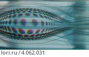 Оптическая иллюзия движется по матрице телеэкрана. Оп-арт. Стоковая анимация, видеограф Yaroslav Bokotey / Фотобанк Лори
