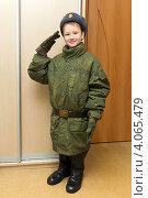Купить «Восьмилетний мальчик в солдатской форме», фото № 4065479, снято 30 ноября 2012 г. (c) Сергей Лаврентьев / Фотобанк Лори