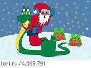Дед мороз и змей. Стоковая иллюстрация, иллюстратор Кончакова Татьяна / Фотобанк Лори