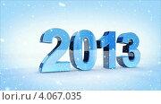 Новогодняя заставка 2013. Стоковое видео, видеограф Soft light / Фотобанк Лори