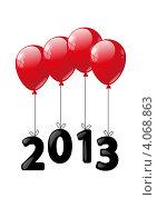 Купить «Воздушные шарики с цифрами 2013», иллюстрация № 4068863 (c) Евгения Малахова / Фотобанк Лори
