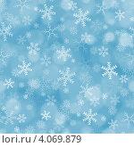 Купить «Бесшовный новогодний голубой фон со снежинками», иллюстрация № 4069879 (c) Светлана Ильева (Иванова) / Фотобанк Лори