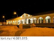 Купить «Зимний ночной пейзаж,торговые ряды в Костроме», фото № 4081015, снято 14 марта 2012 г. (c) ElenArt / Фотобанк Лори